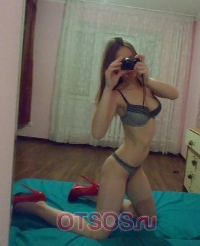prostitutki-tyumeni-chastnie-obyavleniya