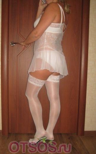 Дешевые проститутки тюмени зрелые фото 709-863