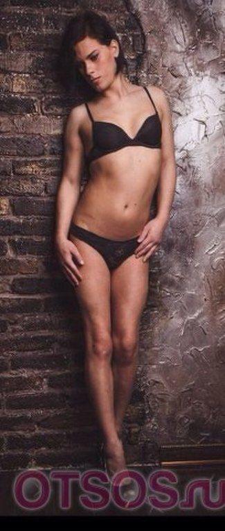 Снять проститутку мулатку в тюмени фото 678-434